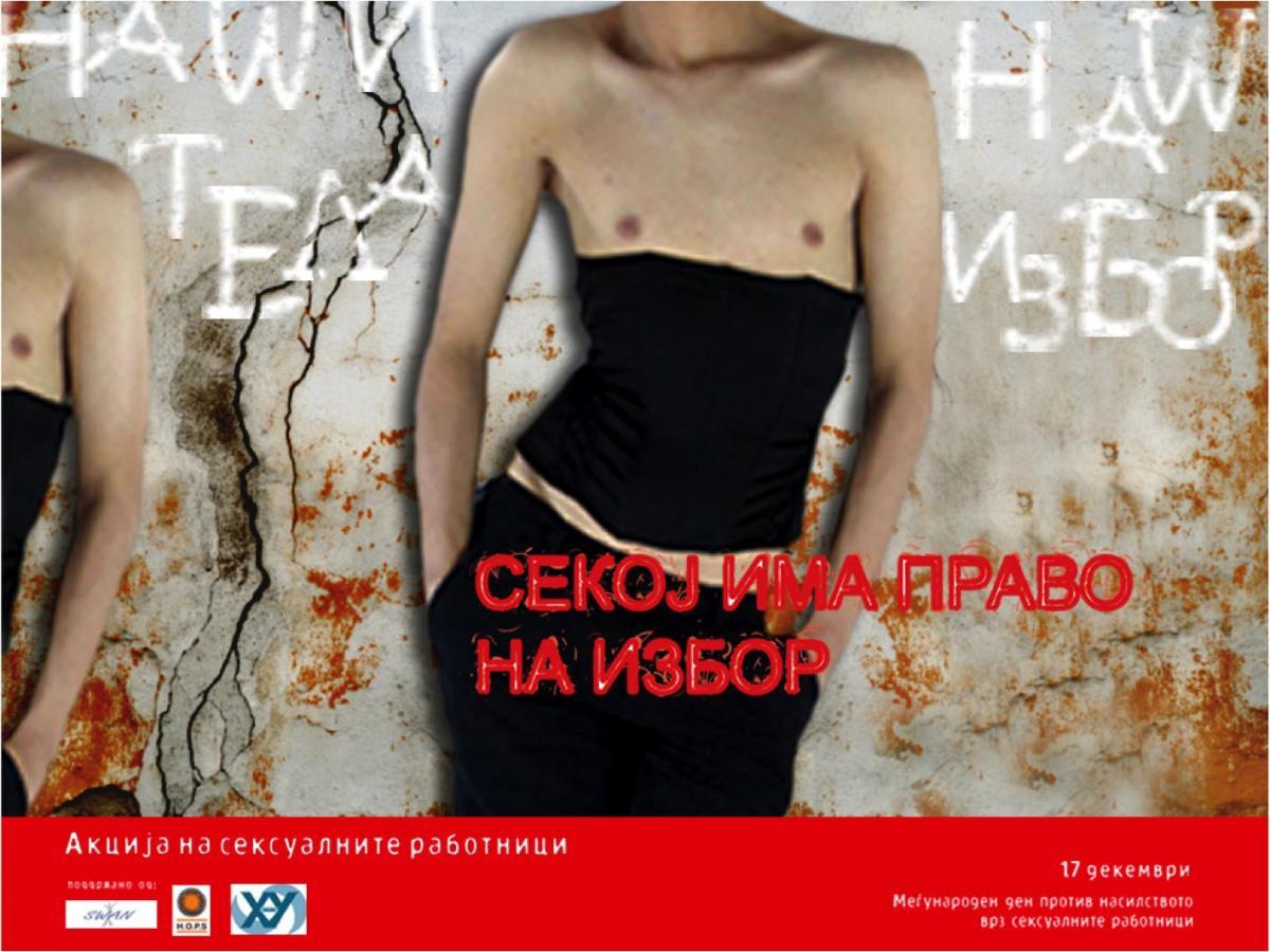 Prostitutes in Macedonia