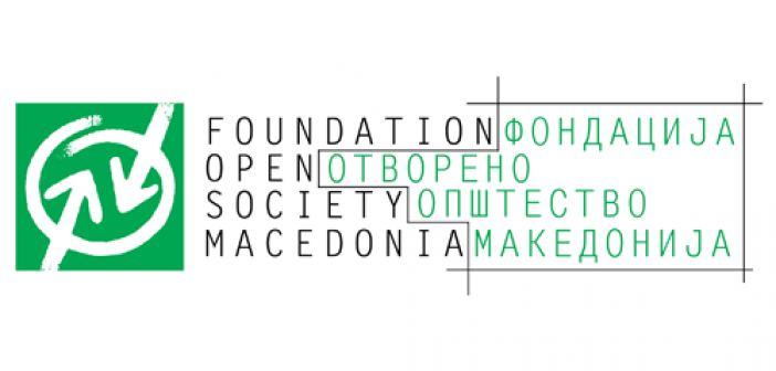 Граѓанските организации реагираат на скандалозната изјава на Претседателот на Владата на Република Северна Македонија, Зоран Заев