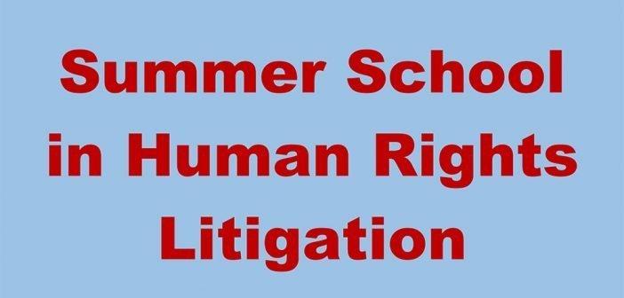 Летна школа за правно застапување за човекови права во Берлин