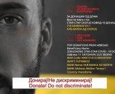 СТАР – Прв Колектив на Сексуални Работници на Балканот го одбележа Меѓународниот ден на гордоста на сексуалните работници