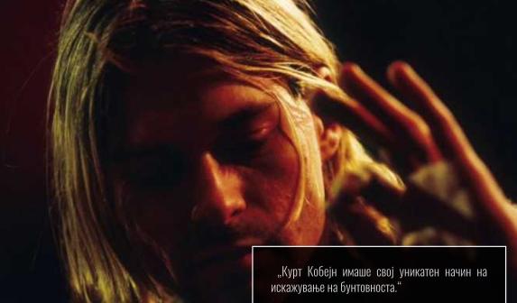 Drugs, melancholy and Nirvana's music
