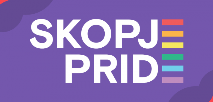 Скопје Прајд ќе се одржи на 26 јуни